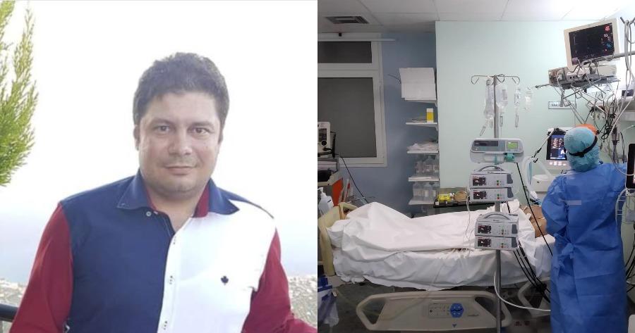 41χρονος δικηγόρος πέθανε από κορωνοϊό