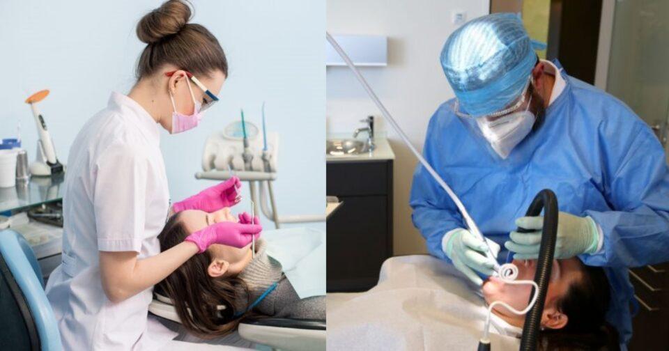 Οδοντιατρεία νέα μέτρα