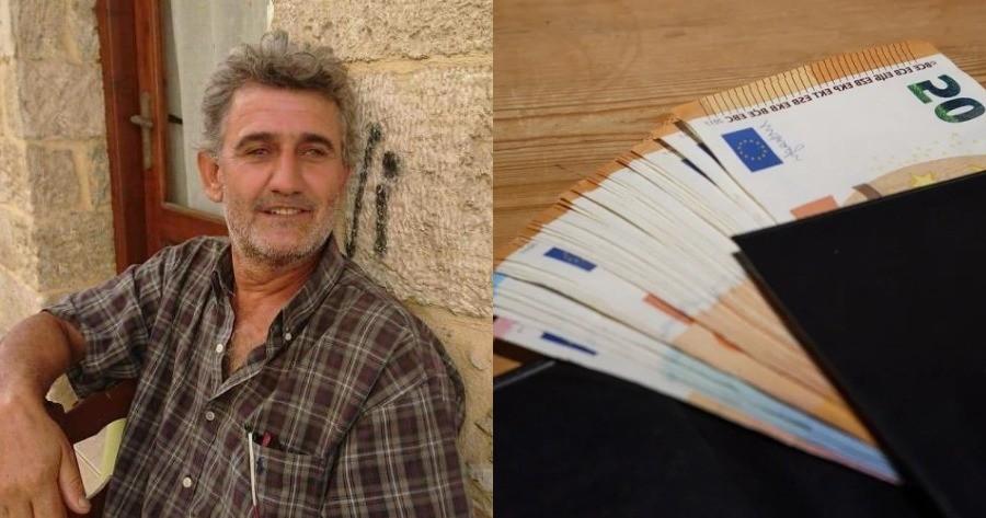 Άνεργος μετανάστης βρήκε πορτοφόλι