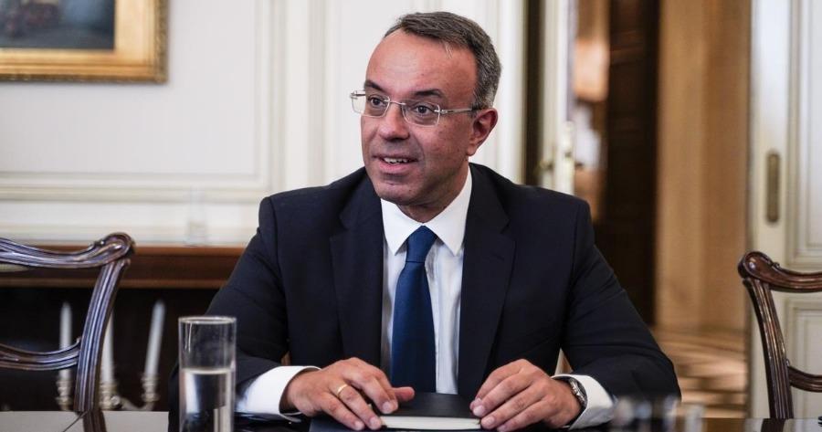 Χρήστος Σταϊκούρας : Στα 42,7 δισ. οι παρεμβάσεις στήριξης της οικονομίας την διετία 2020-2022
