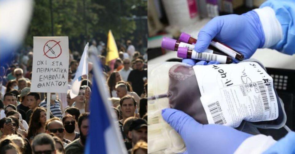 Αντιεμβολιαστές αίμα