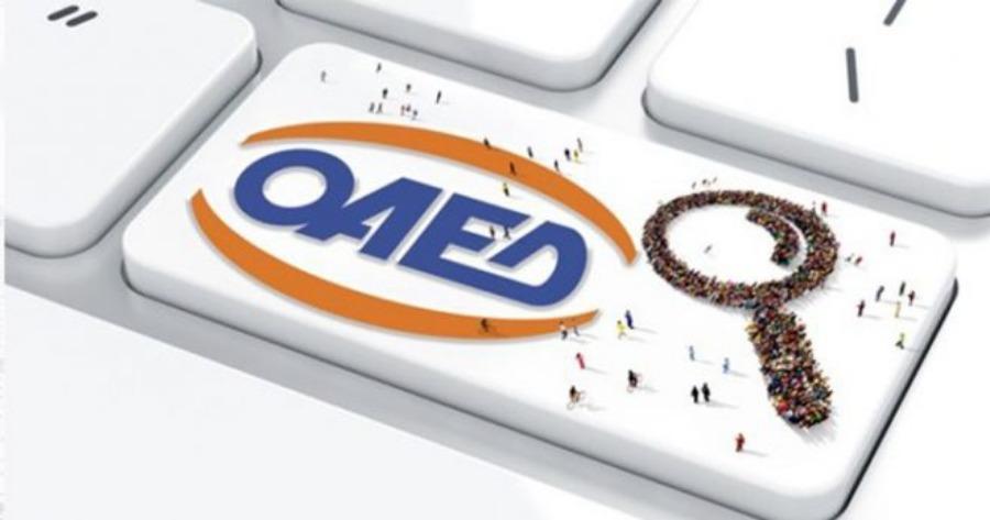 ΟΑΕΔ: Πρεμιέρα για την «Ημέρα Καριέρας» στη Θεσσαλονίκη