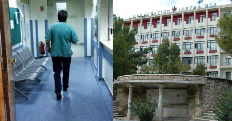Παραίτηση για τον διοικητή του νοσοκομείου ΝΙΜΤΣ