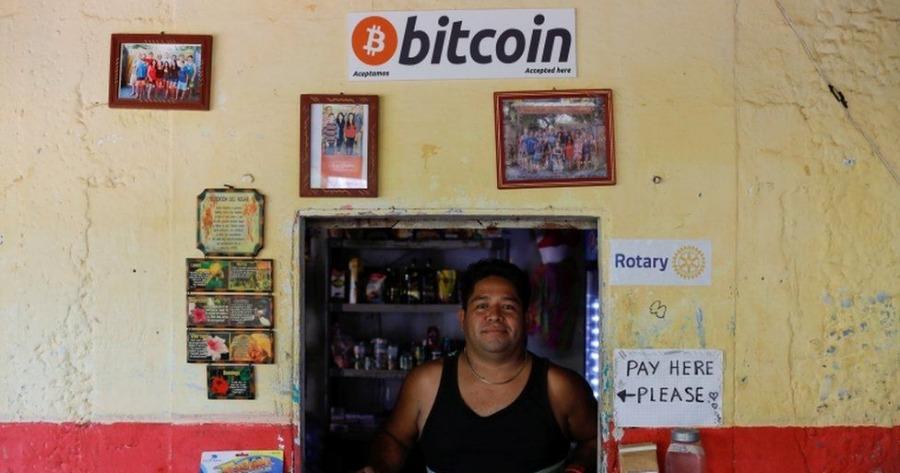 Σαλβαδόρ:Η πρώτη χώρα στον κόσμο που υιοθετεί το bitcoin ως επίσημο νόμισμα