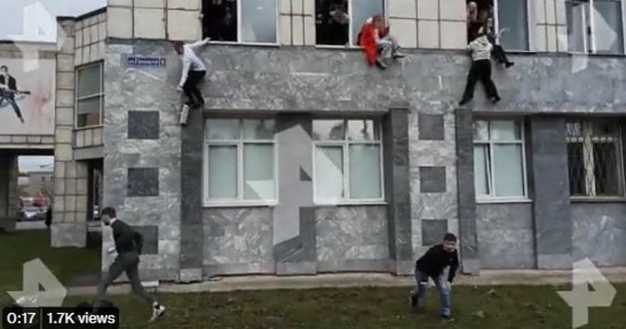 Σιβηρία: Άγνωστος άνοιξε πυρ μέσα σε πανεπιστήμιο