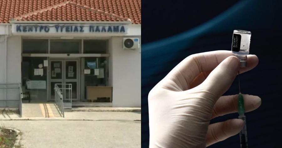 Το σκάνδαλο των μαϊμού εμβολιασμών στον Παλαμά