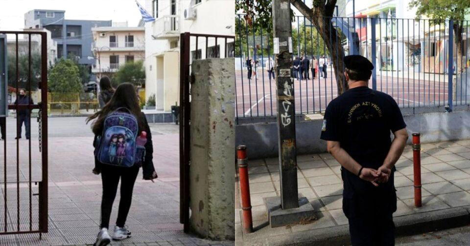 13χρονη ασέλγησε σε ηλικιωμένο στην Πάτρα