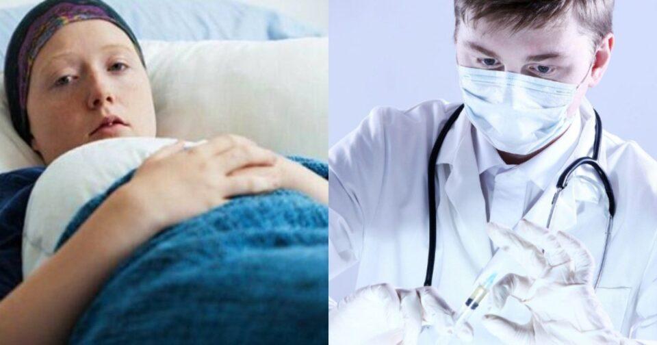 Νέα αντικαρκινική θεραπεία εξαφανίζει τον καρκίνο