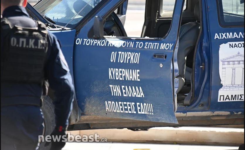 Αγροτικό αυτοκίνητο στάθμευσε μπροστά στο Μνημείο του Άγνωστου Στρατιώτη – Έκλεισε η Αμαλίας