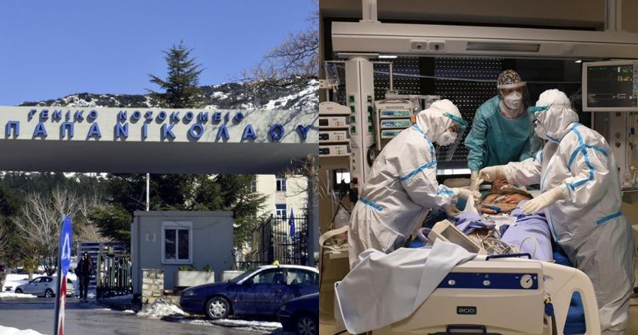 Ανεμβολίαστος 21χρονος πέθανε από κορωνοϊό