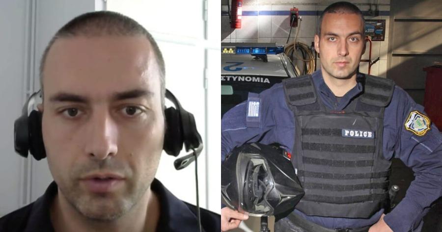 Ο αντιεμβολιαστής αστυνομικός τέθηκε σε διαθεσιμότητα