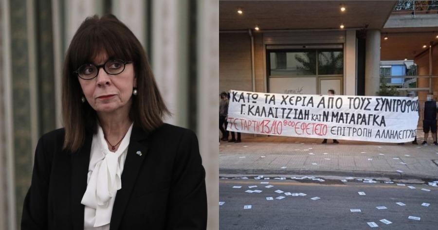 Επίθεση του Ρουβίκωνα στο σπίτι της Κατερίνας Σακελλαροπούλου