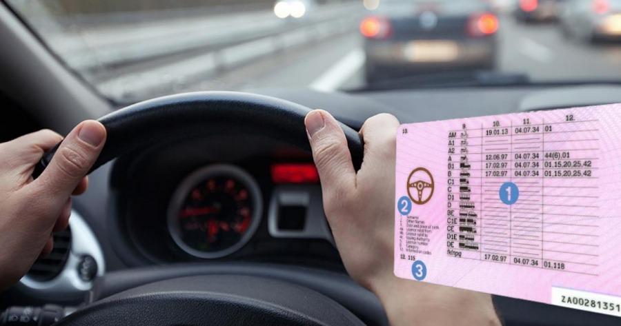 Εξέταση υποψηφίων οδηγών: Σήμερα η παρουσίαση του σχεδίου νόμου για τον εκσυγχρονισμό της