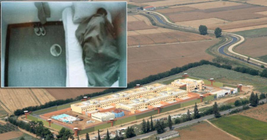 Φυλακές Νιγρίτας: Στο Εφετείο η υπόθεση θανάτου του Αλβανού βαρυποινίτη