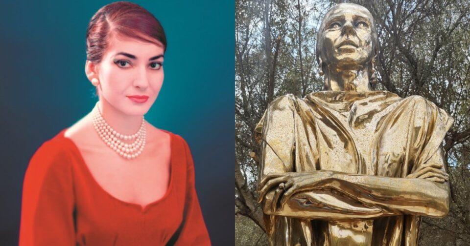 Μαρία Κάλλας άγαλμα