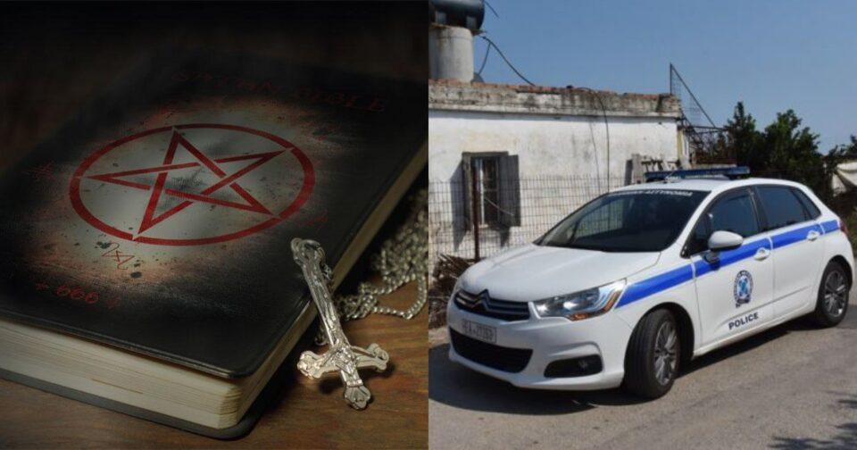 Ο Σατανάς όπλισε το χέρι του δολοφόνου στην Καβάλα