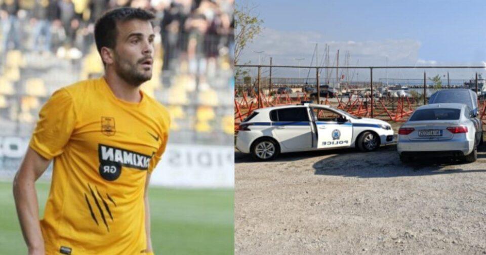 Εξελίξεις με τον θάνατο του ποδοσφαιριστή
